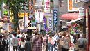 Japão: Salários aumentam para alívio do governo