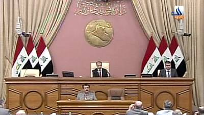Iraqi parliament to vote on new cabinet