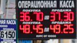 A quelles sanctions la Russie doit-elle faire face ?