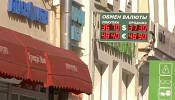 Rouble slips lower, finance ministry comments check losses