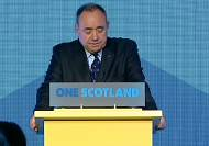 Now keep your promises, London, says Salmond in conceding defeat