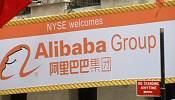 Alibaba's share shoot up in value on first day of trading