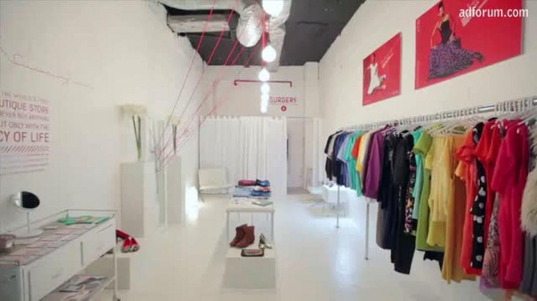 Fashion for Good (Organ Donor Foundation)
