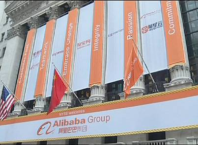Chinese e-commerce firm Alibaba