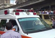 Deadly bomb blast near Egypt foreign ministry