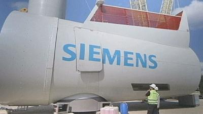 Siemens buys into big US shale gas player