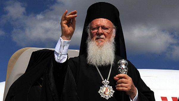 Στη Θράκη ο Οικουμενικός Πατριάρχης