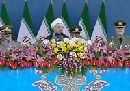 Hassan Rouhani: Iran is not making weapons of mass destruction
