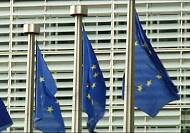 EU probes Ireland over 'illegal state aid' for Apple