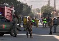 Fourth deadly suicide attack in Kabul since new Afghan president inaugurated