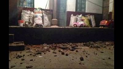 China: Powerful earthquake hits Yunnan province