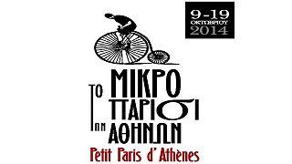 «Το Μικρό Παρίσι των Αθηνών»