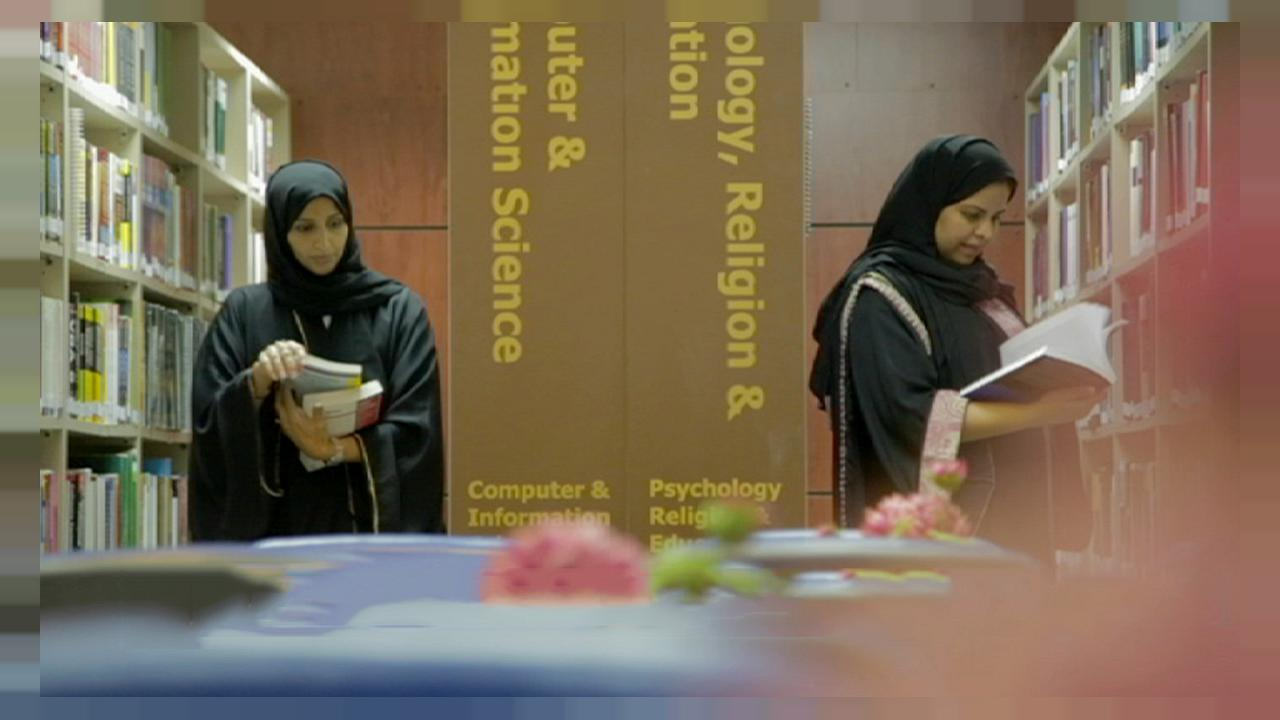 Educating Riyadh