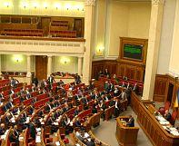 ورود چهره های جدید به عرصه سیاست اوکراین