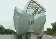 Louis Vuitton Foundation out of the bag