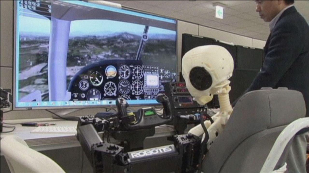 Pibot, el robot humanoide que pilota aviones