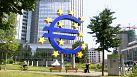 BCE: Hora da verdade para os bancos europeus