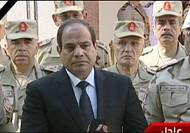 Egypt's president says deadly attack was 'foreign funded'
