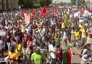 Thousands march in Burkina against president's re-election bid