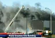 At least four dead after plane crashes in Kansas airport