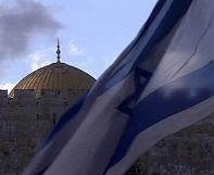 Jerusalem: Al-Aqsa mosque repoens