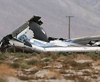 Crash de SpaceShipTwo : le tourisme spatial remis en cause