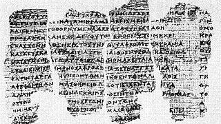 Το αρχαιότερο «βιβλίο» της Ευρώπης υποψήφιο για τον Κατάλογο της UNESCO