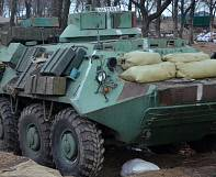 Ucrânia acusa Rússia de nova incursão militar no país