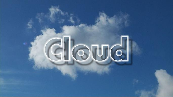 Cloud computing: pros and cons