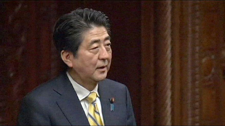 В Японии объявлено о роспуске нижней палаты парламента