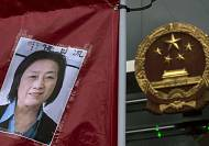 China: journalist faces life in prison for 'leaking state secrets'