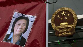 افتتاح جلسة محاكمة صحفية صينية بتهمة كشف أسرار الدولة