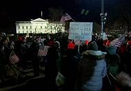 Immigration reforms supporters celebrate at the White House