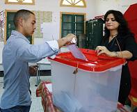 Polling stations close in historic elections in Tunisia