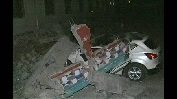 Five reported dead in China quake