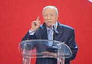 Tunisia's next president: old regime veteran or former exile