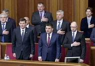 Ukraine's new pro-Western parliament holds first session