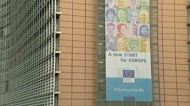 Еврокомиссия смягчает подход к бюджетным дефицитам