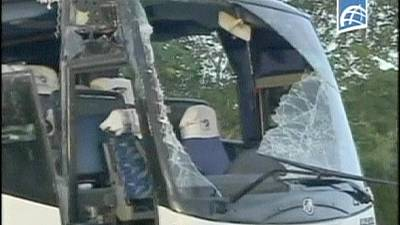 French tourists hurt in Cuba coach crash