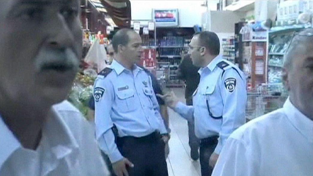 Deux Israéliens poignardés par un Palestinien dans un supermarché