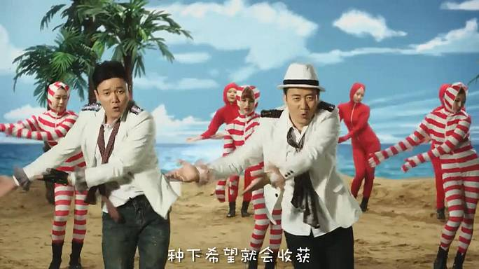 China aims for Gangnam Style hits