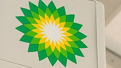BP to cut workforce and spending as oil prices slide