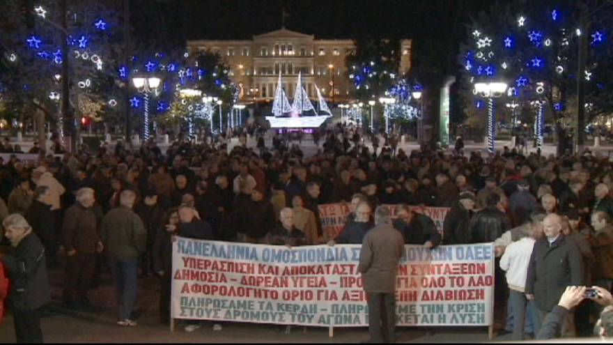 Greek pensioners protest austerity cuts