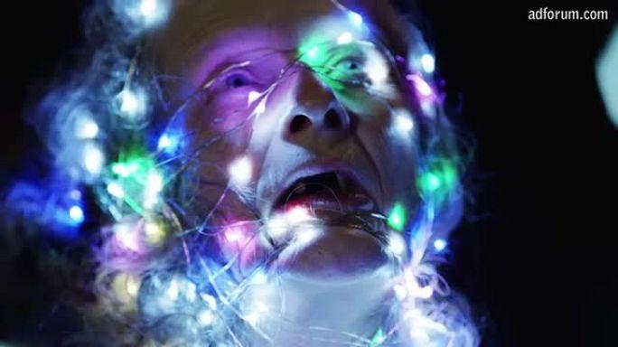 Lights (Adot.com)