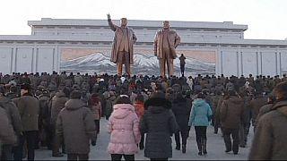 Северная Корея чтит память  Ким Чен Ира