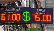 Rouble's plummet sends Russians running to the shops to buy, buy, buy before prices rise