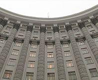 Україна: бюджет на порядку денному