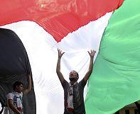 الاعتراف بالدولة الفلسطينية والطريق إلى إقامتها