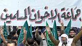 الحكم على 40 من انصار مرسي بعقوبات بالسجن تصل الى 15 سنة