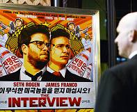 North Korea wants joint probe with US over Sony hacking scandal